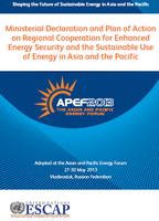 Ministerial declaration and Plan of action on regional cooperation for enhanced energy security and the sustainable use of energy in Asia and the Pacific