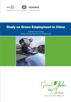 Study on green employment in China