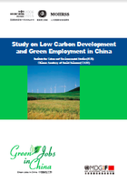 Study on Low Carbon Development and Green Employment in China